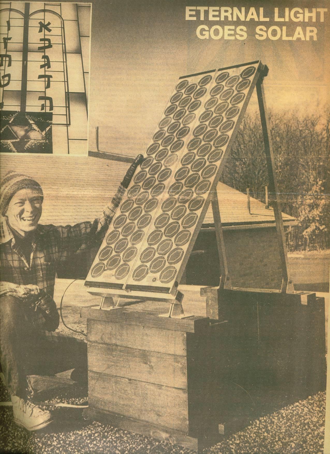 everett solar light