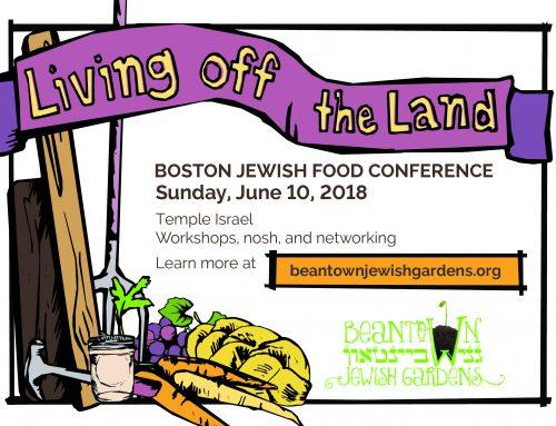 Project Spotlight: Ganei Beantown's Boston Jewish Food Conference