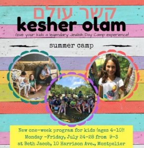 Kesher Olam